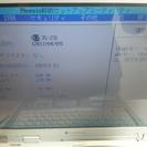 【値下げ】DynaBook E8/420CME ジャンク HDDな...