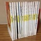 【売り切れ】希少絶版本 現代美術 全15巻 みすず書房