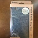 ノーブルファブリックダイアリーケース iPhone6 6s 対応
