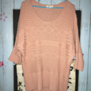 春セーター