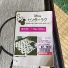 最終値下げ!2600円→2000円ディズニーのセンターラグ