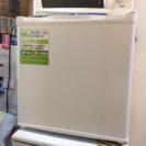 冷蔵庫 46L 約15kg