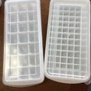 離乳食用に使ったプラスチック製氷皿2個