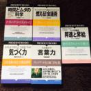 プレジデント社 ビジネス本