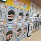 加須市浜町 お祝い1万 ‼コインランドリー清掃スタッフ募集