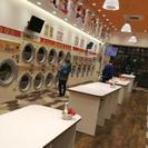 加須市浜町 お祝い1万 ‼コインランドリー清掃スタッフ募集 - 加須市