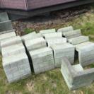 【商談中】花壇のブロック枠