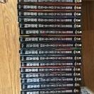 機動戦士ガンダム1〜18巻+2巻