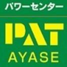 7月9日、フリーマーケットパワーセンターパット綾瀬 阿波踊りの披露...