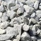 ■■■【北九建材】【010番】石灰石20㎜砕石配達販売【北九州市】...