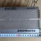 4チャンネルハイパワーアンプ 200W AF-200 錆とかあり