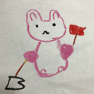 【7/17〆】おえかきのオンラインワークショップの画像