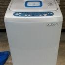 全自動洗濯機さし上げます