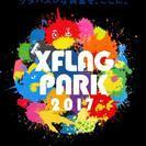 XFLAG PALK2017のチケット2枚
