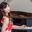 Dream Music ピアノ教室  無料体験レッスン生募集中 入...