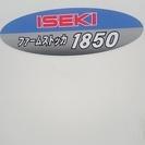 ISEKI 農産物保冷庫 ファームストッカー1850 1,714L - その他