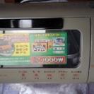 ☆タイガーのオーブントースターをお安くお譲り致します。☆