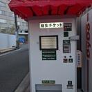 チケット格安自販機の設置場所をご紹介ください。