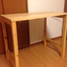 無印良品 パイン材 折りたたみテーブルの画像