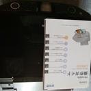 エプソン インクジェットプリンター カラリオ PM-A840S ...