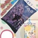 ◆ポッピンQ★メガジャンボ★ビッグサイズ★クッション★伊純