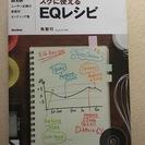 【郵送可能】DTM、作曲関係の参考書