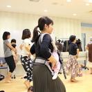 フラダンスで・エクササイズ(子連れもOK)【月2回・月謝なし!】