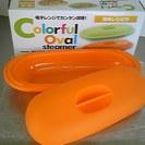 シリコンスチーマー(オレンジ色)