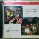 【CD】ゼルダ~ZELDA~CARNAVAL~2in1