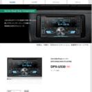 Kenweed(DPX-U530)カーオディオ売ります