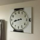 Francfranc 掛け時計