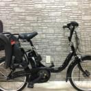 新基準 電動自転車 ヤマハ パスシティ(リチウム) HAMAX