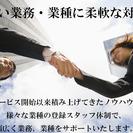 事務職経験者募集!!南青山オフィスでの一般的な事務作業になります!!時給1200円!!の画像