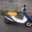 ホンダ DJ-1R 前後新品タイヤ