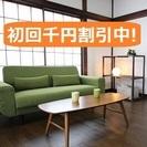 ◆民泊airbnb清掃代行(翌日可)◆大阪市内、北摂、他