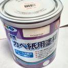 新品 アサヒペン カベ紙用塗料 1.6L