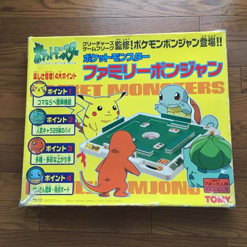 マリオ迷路ポケットモンスターポンジャン Ayu 札幌のおもちゃの中古