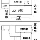 【ペット(猫以外)可】完全個室駐車場提供可【6畳30000円/ぶち...