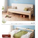 ☆美品☆ 引き取り限定 すのこソファベッド ecli