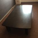 ロータイプ ダイニングテーブル 輸入家具