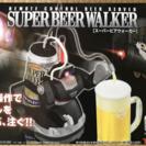 ■新古品未使用!RCロボット ビールサーバー「タカラ スーパービア...