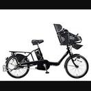 電動自転車PanasonicギュットミニDX子乗せカゴ付き売ります!