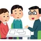 東京都内で調査スタッフを募集しています。