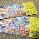 大阪舞洲 ゆり園チケット2枚