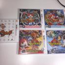 任天堂3DS妖怪ウォッチ 2元祖 2真打 バスターズ白犬隊 赤猫団...