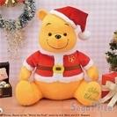 ◆くまのプーさん★メガジャンボ★クリスマス★ぬいぐるみの画像