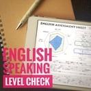 英語ペラペラの処方箋、お出しします。1回の英会話力診断で、今後の英...