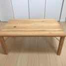 無印良品 机 テーブル