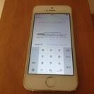 Docomo iphone 5s 32gb(ジャンク) 郵送限定