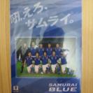 【終了】 クリアファイル サッカー 日本代表